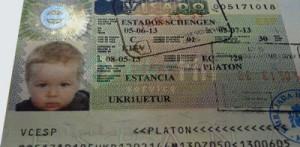 Туристическая страховка Online от УкрФин для выезда за границу