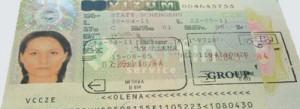 Страховка на шенгенскую визу от ukrfinservice.com.ua в онлайн режиме